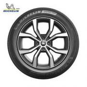MICHELIN 米其林 耐越 ENERGY MILE 215/60 R16 95H 汽车轮胎599元