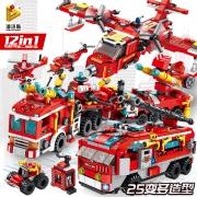 PANLOS BRICK/潘洛斯  消防车系列  儿童益智积木 45粒 随机2盒8.9元包邮(需用券)