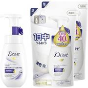 Dove 多芬 美容保湿泡沫洁面乳+替换装 160ml+140ml×2个 到手87.45元¥79.45
