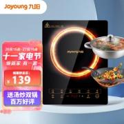 Joyoung 九阳 JYC-21HEC05 电磁炉 赠汤锅139元