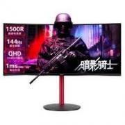 acer 宏碁 Acer)34英寸144Hz刷新HDR400带鱼屏QHD分辨率1500R曲面电竞显示器(HDMI*2 DP)XZ342CU2399元
