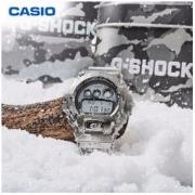 CASIO 卡西欧 GM-6900SCM-1 男士迷彩手表1480元