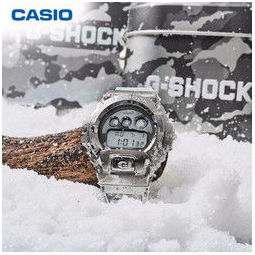 CASIO 卡西欧 GM-6900SCM-1 男士迷彩手表
