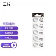 PLUS会员:ZMI 紫米 CR2032 纽扣锂电池 3V 5粒装6.9元