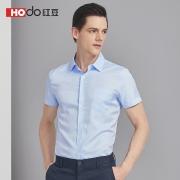 HODO 红豆 男装 男士短袖衬衫  HMDJF1C1022
