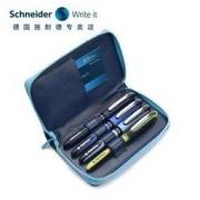 Schneider 施耐德 One星际 签字笔 4支组合套装59元包邮(需用劵)
