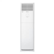 GREE 格力 KFR-50LW/NhGa3B 柜式空调 大2匹4999元