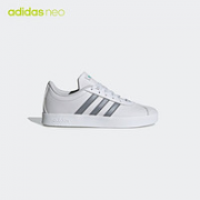 adidas 阿迪达斯 VL COURT 2.0 EG2001 小童休闲运动鞋¥79.00 比上一次爆料降低 ¥47