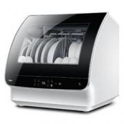 Haier 海尔 小海贝系列 HTAW50STGB 台式洗碗机 6套 鎏金黑