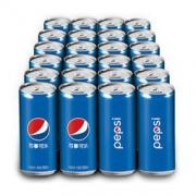 pepsi 百事 可乐 Pepsi 汽水 碳酸饮料 细长罐330ml*24听 百事出品46.71元(需买2件,共93.42元)
