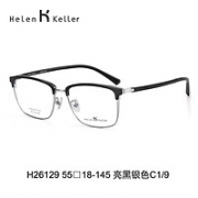 Helen Keller 海伦凯勒 眼镜框H26129 +明月1.60防蓝光镜片*2片¥295.00 3.4折 比上一次爆料降低 ¥20
