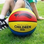 【watsing】室内外耐磨儿童篮球