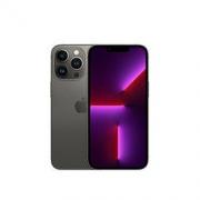 Apple 苹果 iPhone 13 Pro (A2639) 256GB 石墨色 支持移动联通电信5G 双卡双待手机8799元
