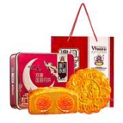 88VIP!MACAU WINGFAI 澳门永辉 双黄莲蓉月饼礼盒 752g¥35.05 2.1折 比上一次爆料降低 ¥9.55