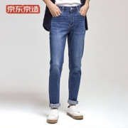 J.ZAO 京东京造 男士浅蓝色牛仔裤 6941592718055 +凑单品78.61元(合裤子74.71元 )