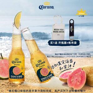CORONA 科罗娜 海盐番石榴果味啤酒330ml*12瓶 赠开瓶器+帆布袋