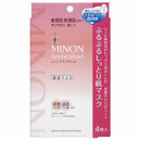 Minon 氨基酸 保湿面膜 22ml*4片¥87.24 比上一次爆料降低 ¥10.31