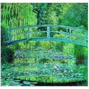 Artron 雅昌 莫奈《莲花池塘·绿色和谐》106×102cm 装饰画 油画布