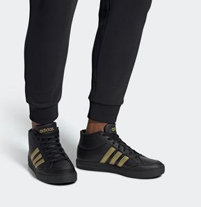 16日0点!adidas ORIGINALS VS SET FW5674 男子篮球鞋