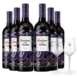 Casillero del Diablo 红魔鬼 智利原瓶进口红酒 干红葡萄酒 干露红魔鬼尊龙系列 750ml 梅洛*6瓶整箱装