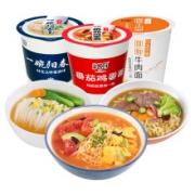 He Chu 和厨 方便面 3杯组合装 190g *10件59.2元+运费(双重优惠,合单价5.92元)