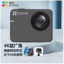EZVIZ 萤石 S3运动相机569元