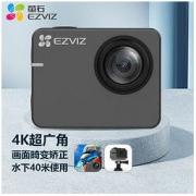 EZVIZ 萤石 S3运动相机