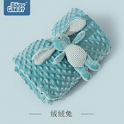 BABYGREAT 婴儿安抚豆豆毯 俏皮兔¥119.00 2.3折 比上一次爆料降低 ¥40