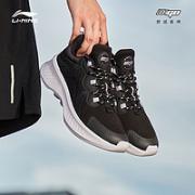 LI-NING 李宁 AREQ022 女士跑步鞋¥121.00 3.0折 比上一次爆料降低 ¥17