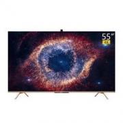 SKYWORTH 创维 55A20 液晶电视 55英寸 4K3299元
