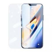 UGREEN 绿联 iPhone7-11系列钢化膜 2片装5.8元