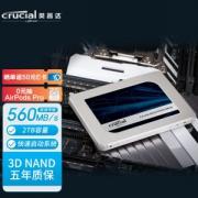 27日0点:Crucial 英睿达 MX500 SATA 固态硬盘 2TB (SATA3.0)1249元