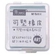 M&G 晨光 AXPN0733 简系列 彩色可塑美术橡皮 单个装