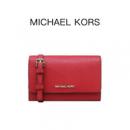 MICHAEL KORS 迈克·科尔斯 女士斜挎包 35SOGTVC2L¥498.00 1.2折