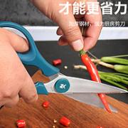 WMF 福腾宝 Touch系列 不锈钢多功能厨房剪刀39元包邮(之前亚马逊凑单到手49元)
