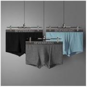 SEVEN 柒牌 121F70150 男士平角内裤 3件装
