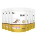 FUWAN 福丸 豆腐猫砂 2.5kg 8包 玉米味124.9元包邮(需用券)