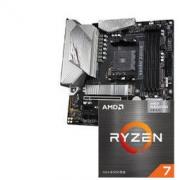 GIGABYTE 技嘉 B550M AORUS PRO AX 雪雕主板 + AMD 锐龙7 5700G CPU处理器 板U套装2608.2元包邮(满减)