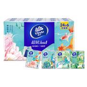 Vinda 维达 颐和园联名款 手帕纸 4层5张30包(210mmx210mm)