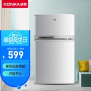 PLUS会员:KONKA 康佳 BCD-102S 双门冰箱 102升579元