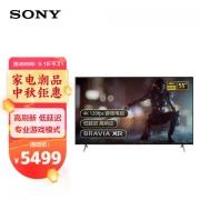 4K超清全面屏,120fps畅爽游戏:55英寸 SONY索尼 液晶电视 XR-55X91J
