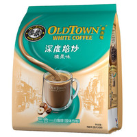 OLDTOWN WHITE COFFEE 旧街场白咖啡 3合1速溶白咖啡 750g