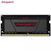 6日0点:Asgard 阿斯加特 DDR4 3200MHz 笔记本内存条 8GB