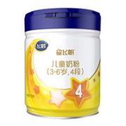 FIRMUS 飞鹤 星飞帆系列 儿童奶粉 国产版 4段 700g