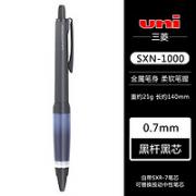 uni 三菱铅笔 SXN-1000 中油笔 0.7mm 单支装¥50.44 18.0折 比上一次爆料降低 ¥5