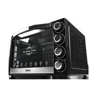 Galanz 格兰仕 KB32-FS40 电烤箱 32L