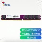 ADATA 威刚 万紫千红 DDR4 2666MHz 台式机内存 8GB179元