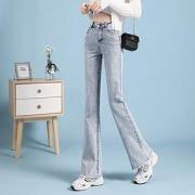 JEANSWEST 真维斯 女士微喇长裤牛仔裤 JY-11-281506-320A5
