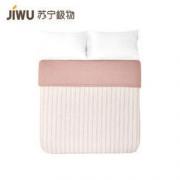 JIWU 苏宁极物 全棉色织 夏季纤维被 2*2.3m