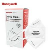 Honeywell 霍尼韦尔 H910Plus系列 KN95口罩 50只¥65.60 比上一次爆料降低 ¥1.4
